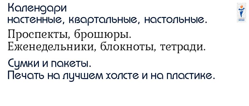 печать в сроки полиграфия Одесса