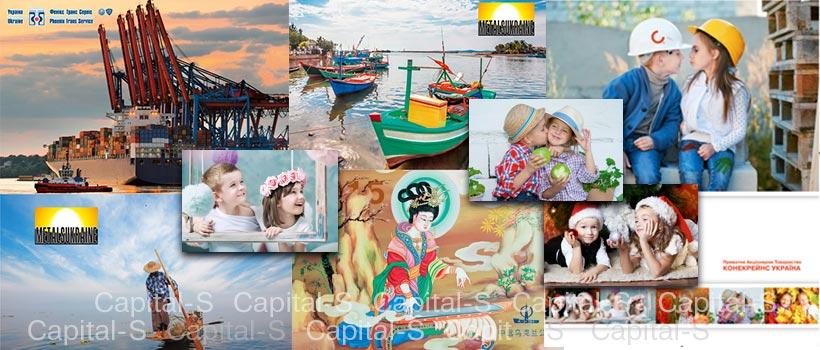 Печать полиграфии в Одессе качественно