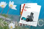Полиграфия - дизайн изготовление печать брошюр Одесса